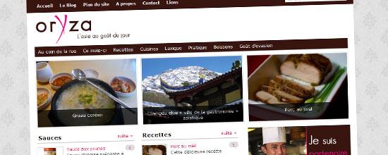Site internet oryza.asia