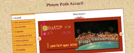 Associations Phnom Penh Accueil